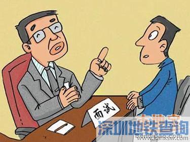 深圳发改委公开选调公务员 选调范围面向全国