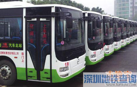 深圳端午期间将增开5条大鹏假日专线   地铁运营延长1小时