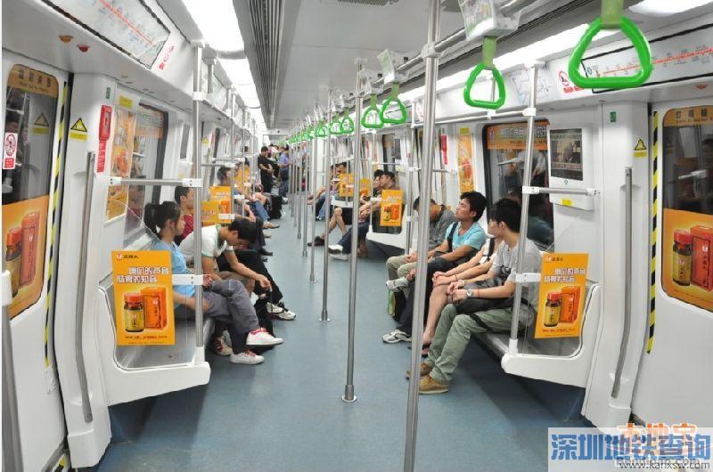 端午节深圳地铁延至24时 10日11日为23时