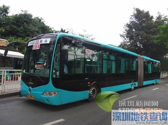 """深圳龙岗区构建""""三环""""交通圈   推""""E巴士""""新公交运营模式"""