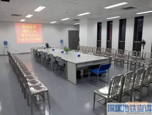 深圳地铁7号线   通号车间正式进驻深云车辆段