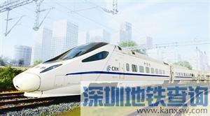"""深圳平湖将成四大交通枢纽之一 楼市价值被""""重估"""""""