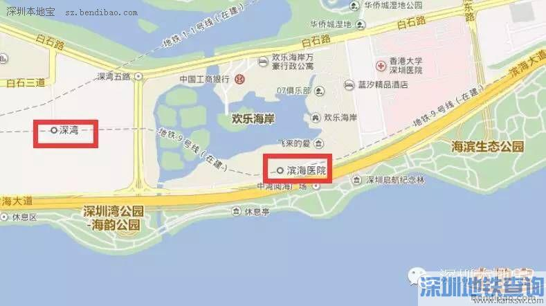 深圳地铁9号线线路图+站点+开通时间(信息汇总)