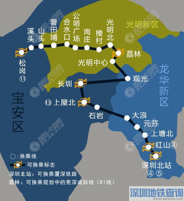2016深圳在建地铁线路通车时间一览图片