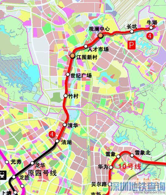 深圳地铁4号线延长线确定今年下半年动工