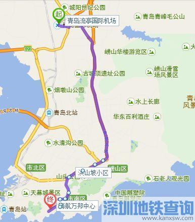 青岛701路机场巴士概况(首末班时间、站点、运行时长)