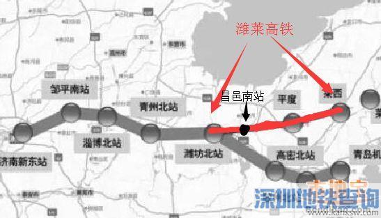 潍莱高铁开工时间 潍莱高铁是从什么时候开始建设的?