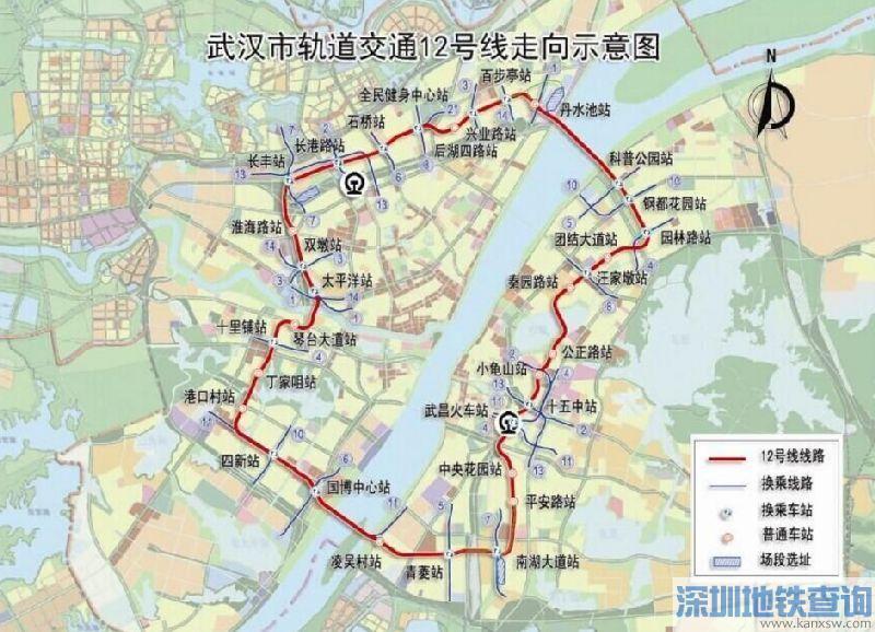 武汉地铁12号线线路图及站点一览(最新)