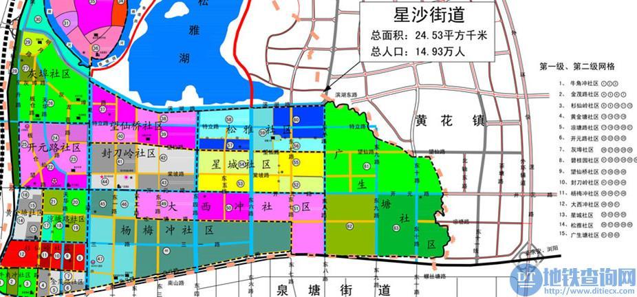 长沙县星沙地图全图高清版
