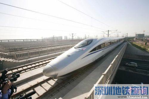 这些地方未来将跑高铁 最高时速可达350公里/小时