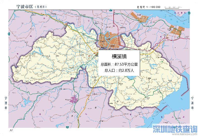 鄞州区横溪镇地图全图高清版
