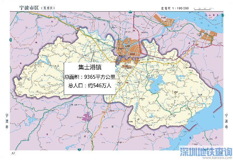 鄞州区集士港镇地图全图高清版