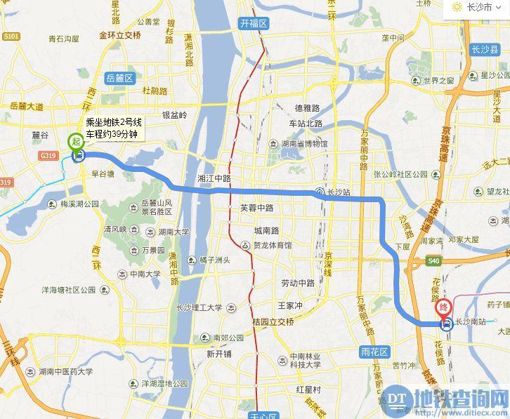 长沙汽车西站到长沙火车南站有多远?公交地铁自驾怎么走