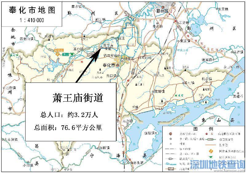 奉化市萧王庙街道地图全图高清版