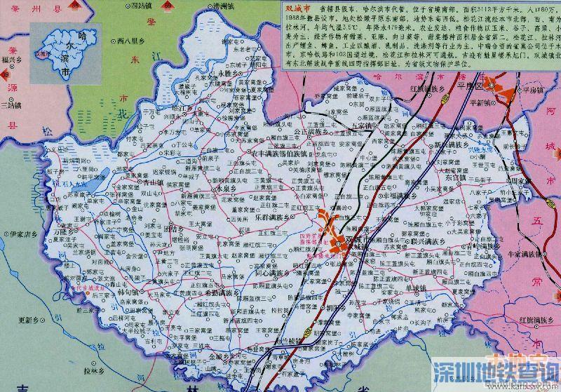 哈尔滨双城区地图全图高清版 双城区简介有多少个镇?