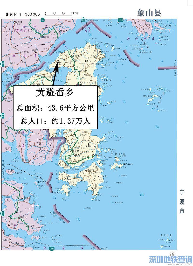 黄避岙乡地图全图高清版
