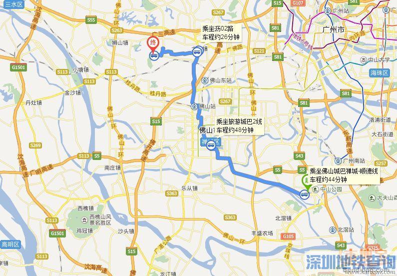 陈村到大浩湖度假区怎么走