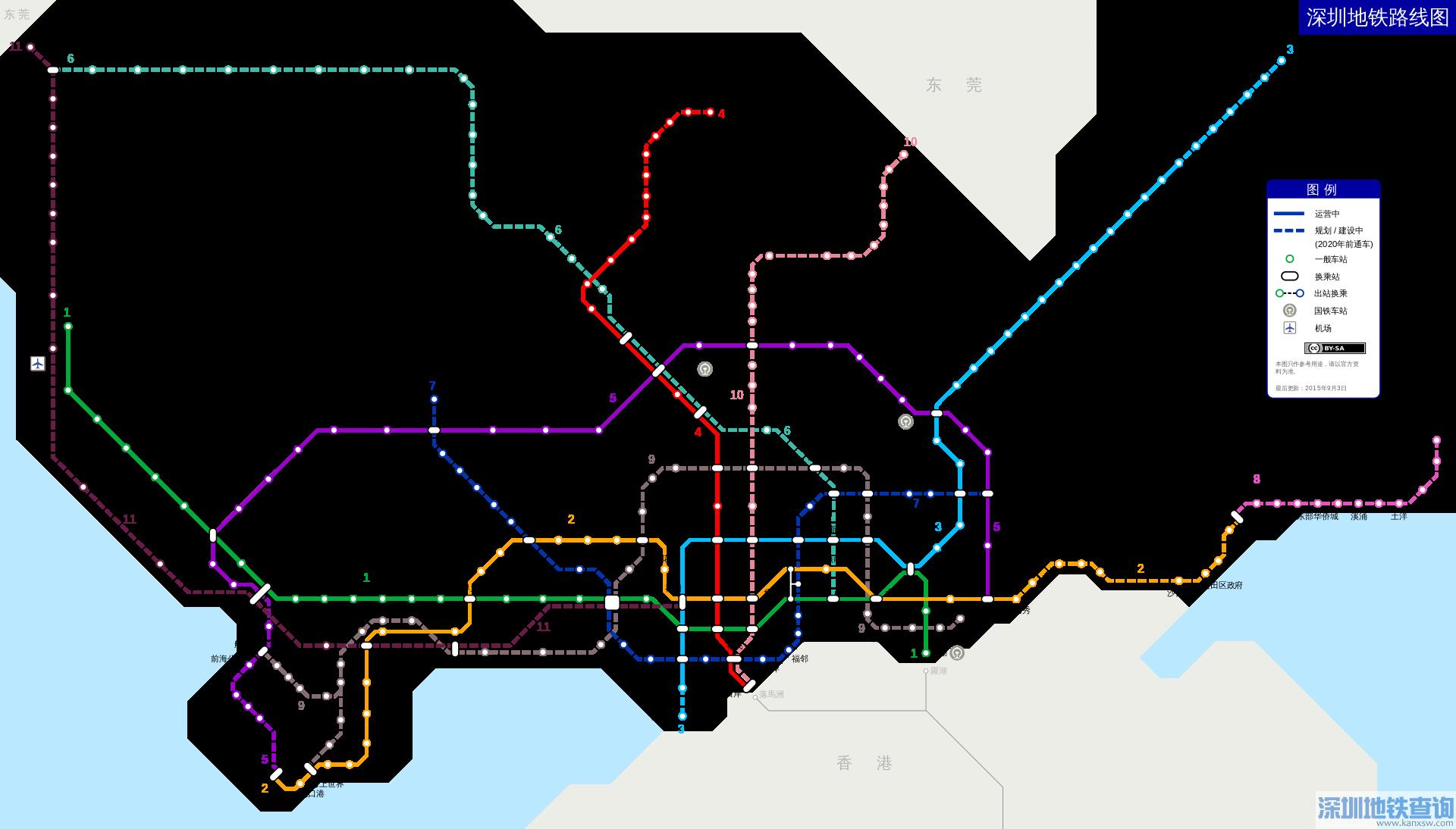 深圳未来20条地铁线路通车时间表