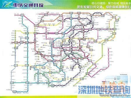 点击查看重庆轻轨十七线一环线路图大图(16号线是褐色S线,在左上图片