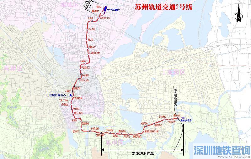 苏州地铁2号线线路图-苏州地铁2号线延伸线试运营时刻表 首末班时间图片