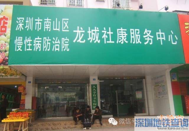深圳社保卡除了能买药看病 还隐藏哪些功能?