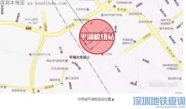 深圳地铁10号线线路图+站点+开通时间(信息汇总)