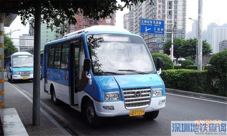 重庆公交:两江7月29日起新开公交684路区间线 公交461路站点调整