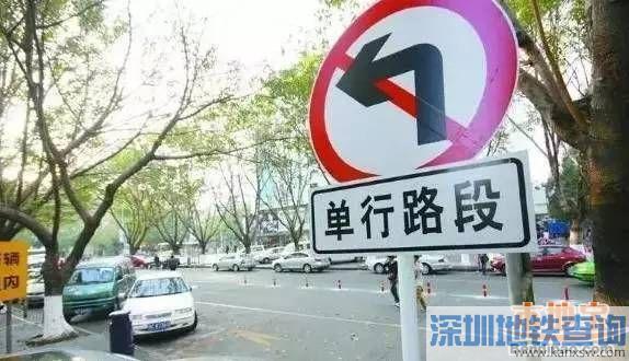 深圳新增9条单行道 其中龙岗有7条