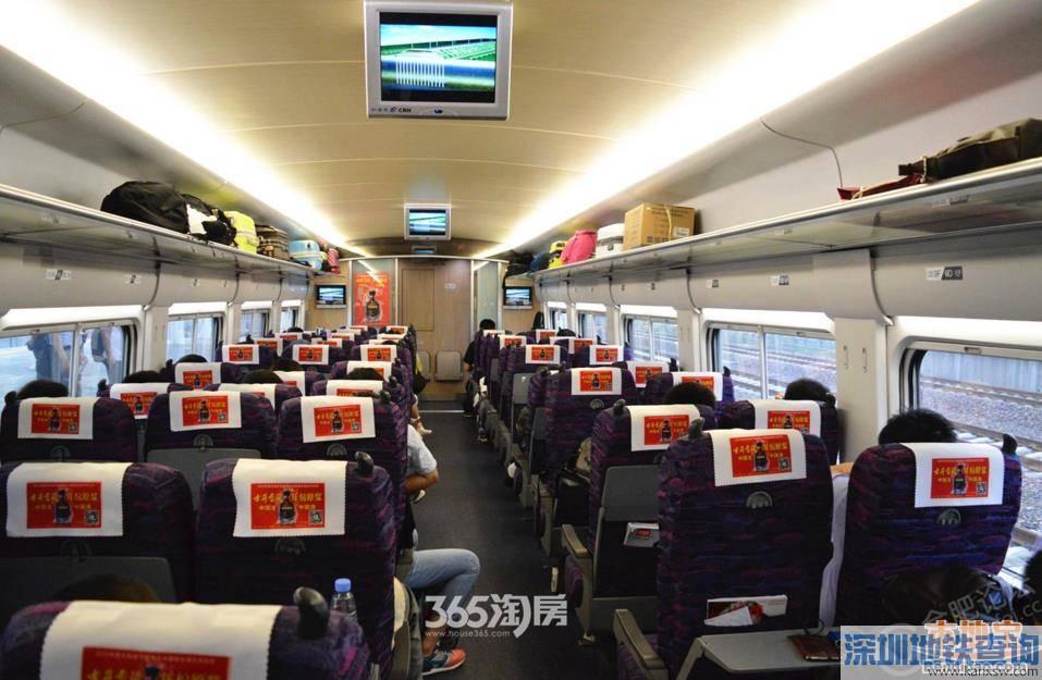 坐上中国最美的高铁  从深圳出发游遍5A景点