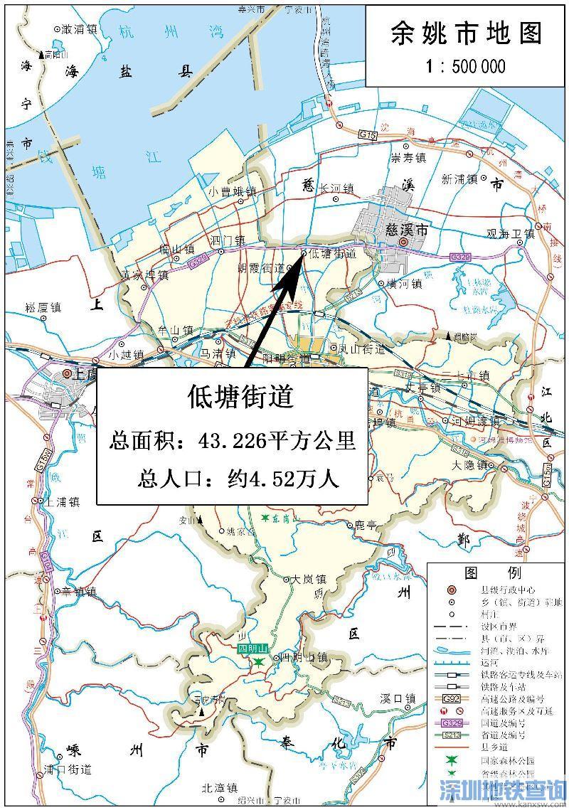 余姚市低塘街道地图全图高清版