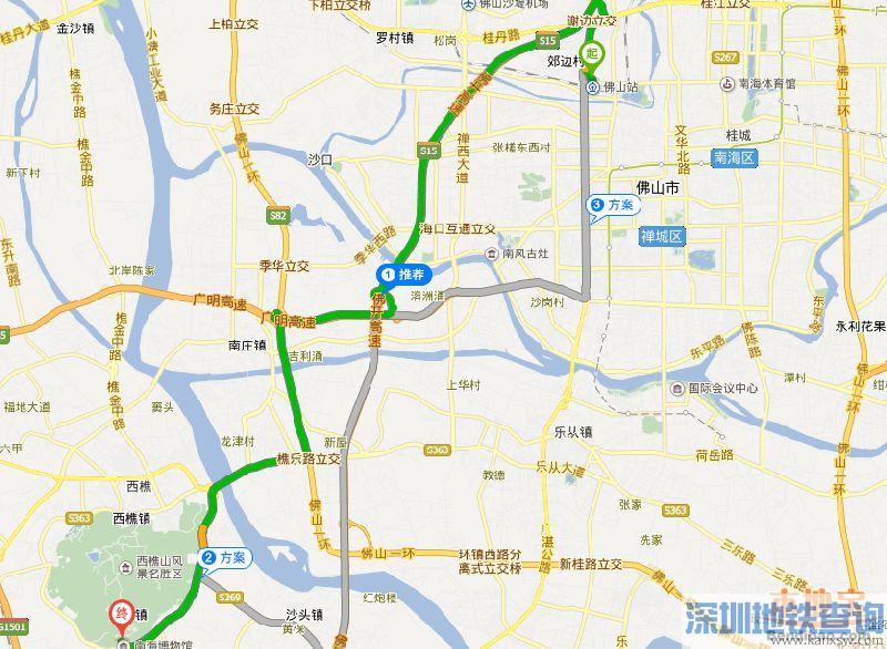 佛山火车站到云海莲台景区怎么走