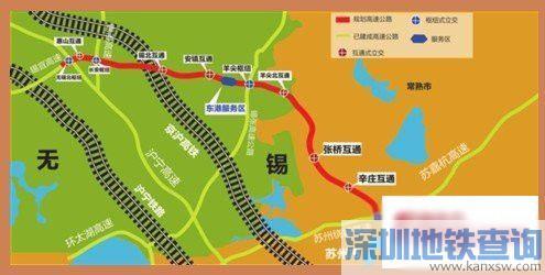 锡太高速规划图