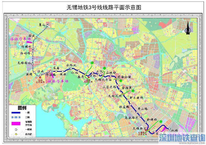 无锡地铁3号线规划图 有哪些站点图片