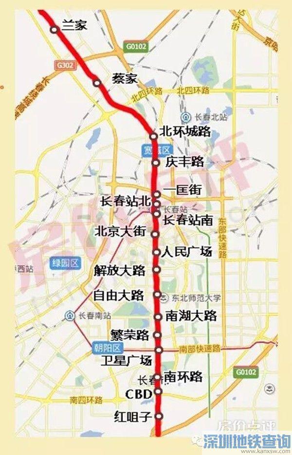 长春地铁1号线线路图 最新进展图片