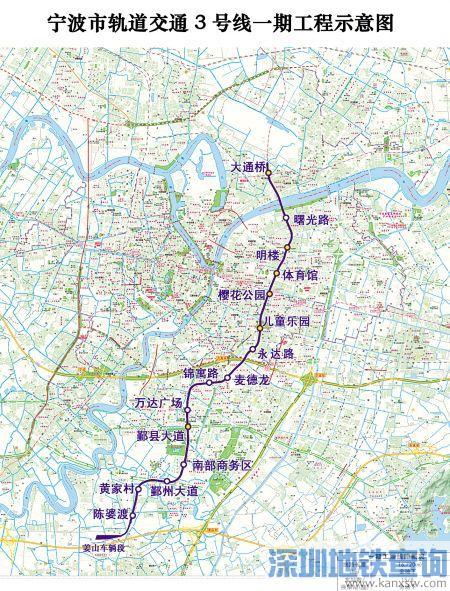 宁波地铁3号线一期线路图 最新进展图片