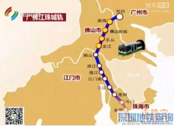 广佛珠江城轨线路图