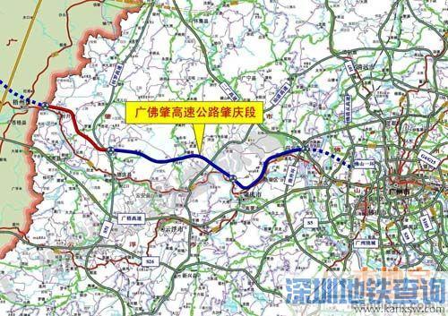 广佛肇高速规划图