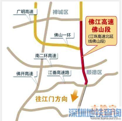 佛江高速公路规划图 线路走向经过哪些地方