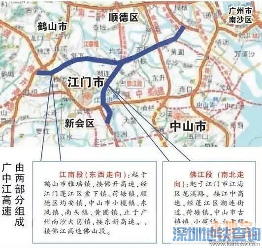 广中江高速公路地图走向详情