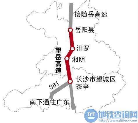 岳望高速出入口规划图 岳望高速公路出入口有哪些?
