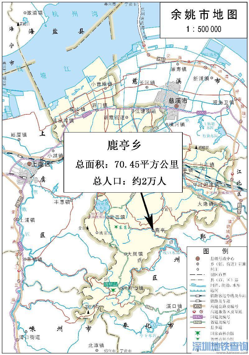 余姚市鹿亭乡地图全图高清版