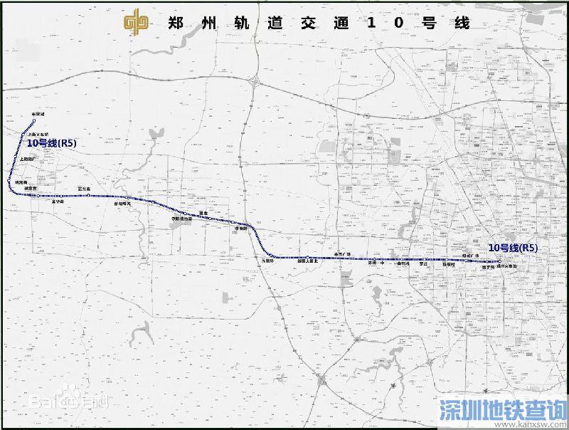 郑州地铁10号线站点有哪些?