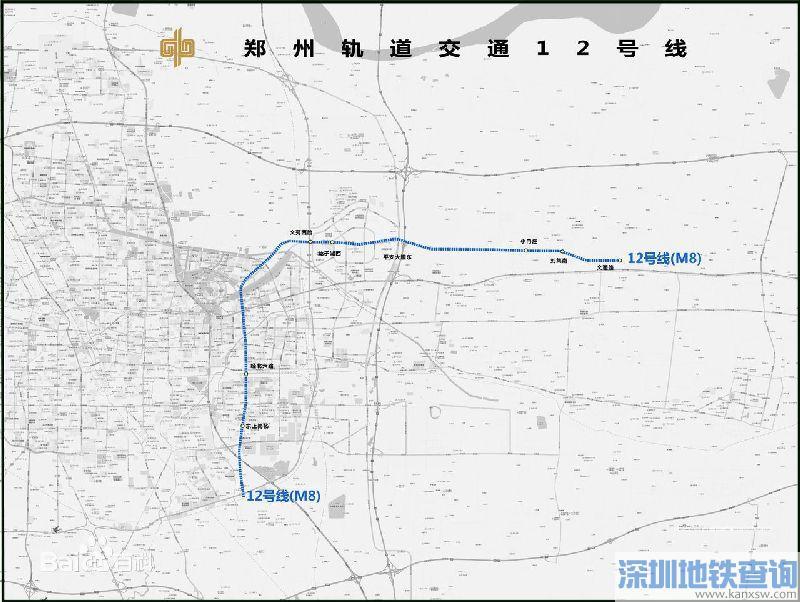 郑州地铁12号线规划线路图 最新
