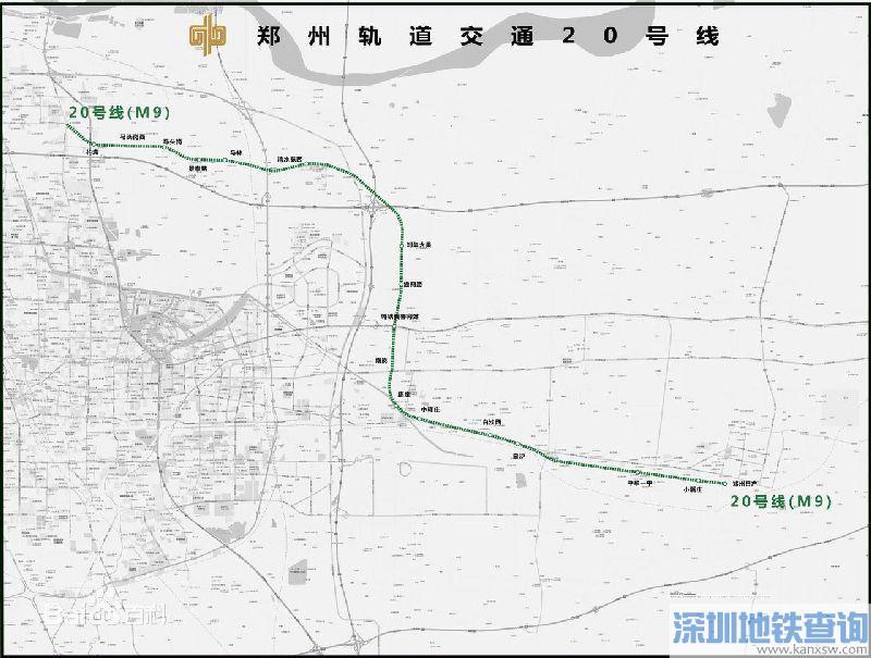 郑州地铁20号线最新路线图 规划线路走向经过哪些区域和地方