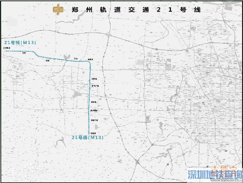 郑州地铁21号线开通时间