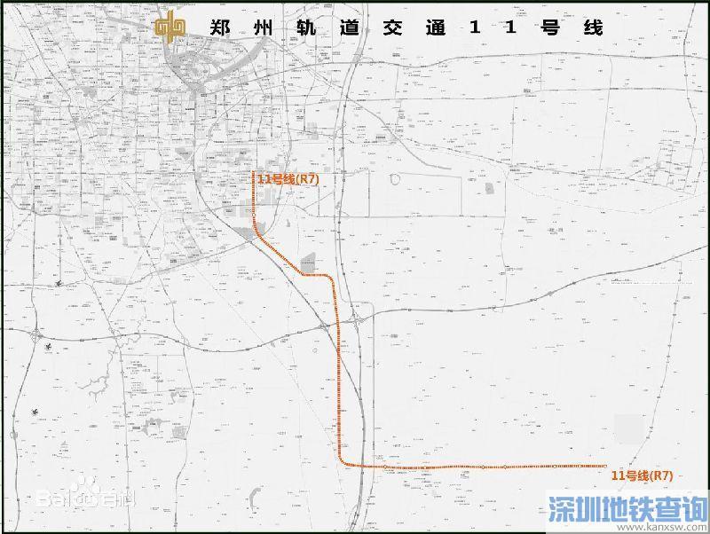 郑州地铁11号线啥时候开通