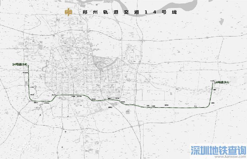 郑州地铁14号线什么时候开通