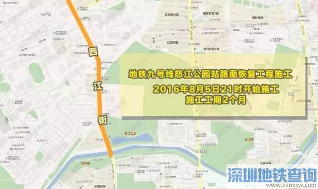 沈阳8月道路施工汇总 这7个地方要修路注意绕行