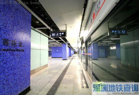 通过地铁站过街被收过路费?深圳地铁如何回应?
