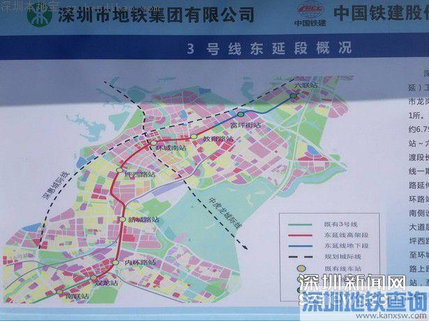 深圳地铁3号线延长线开工 龙岗线延长线规划图、站点、通车时间
